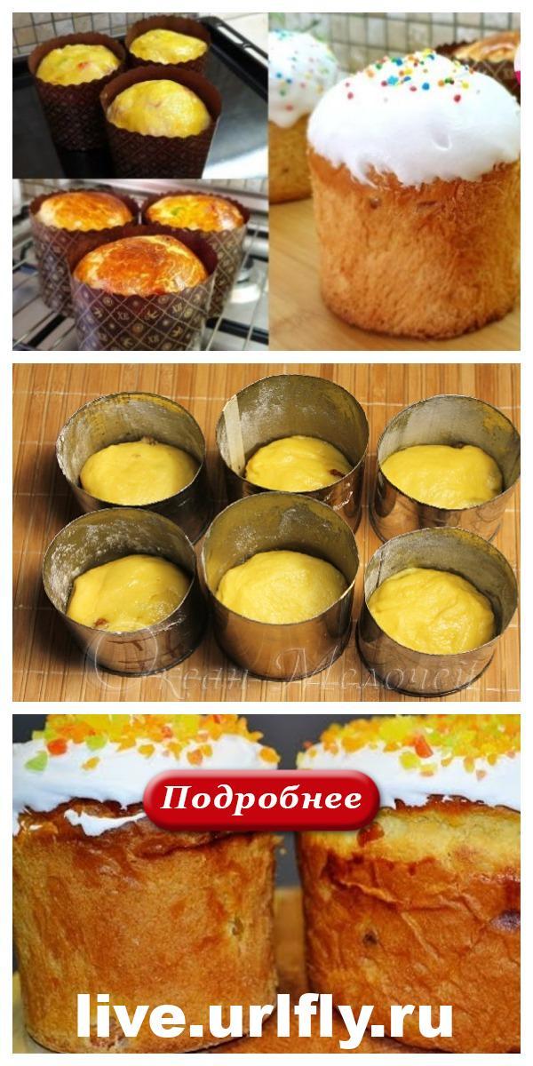 Пасхальный Кулич (Новый рецепт) НЕ крошится и сохраняет вкус Долго