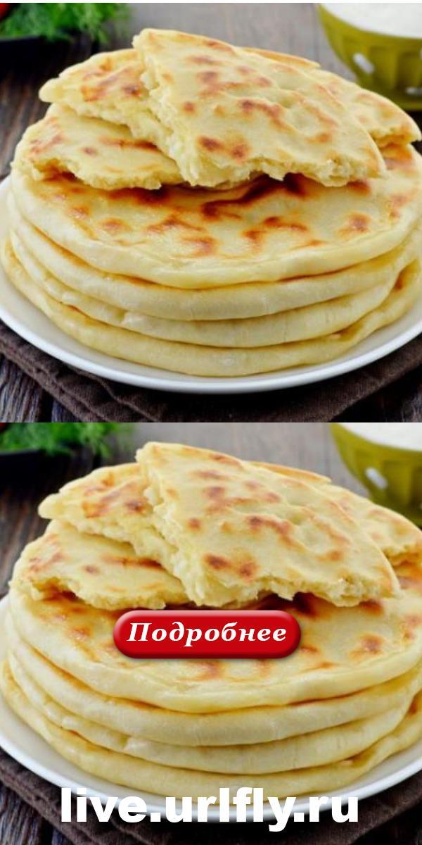Ароматные, изумительные, бесподобно вкусные хичины с сыром и зеленью