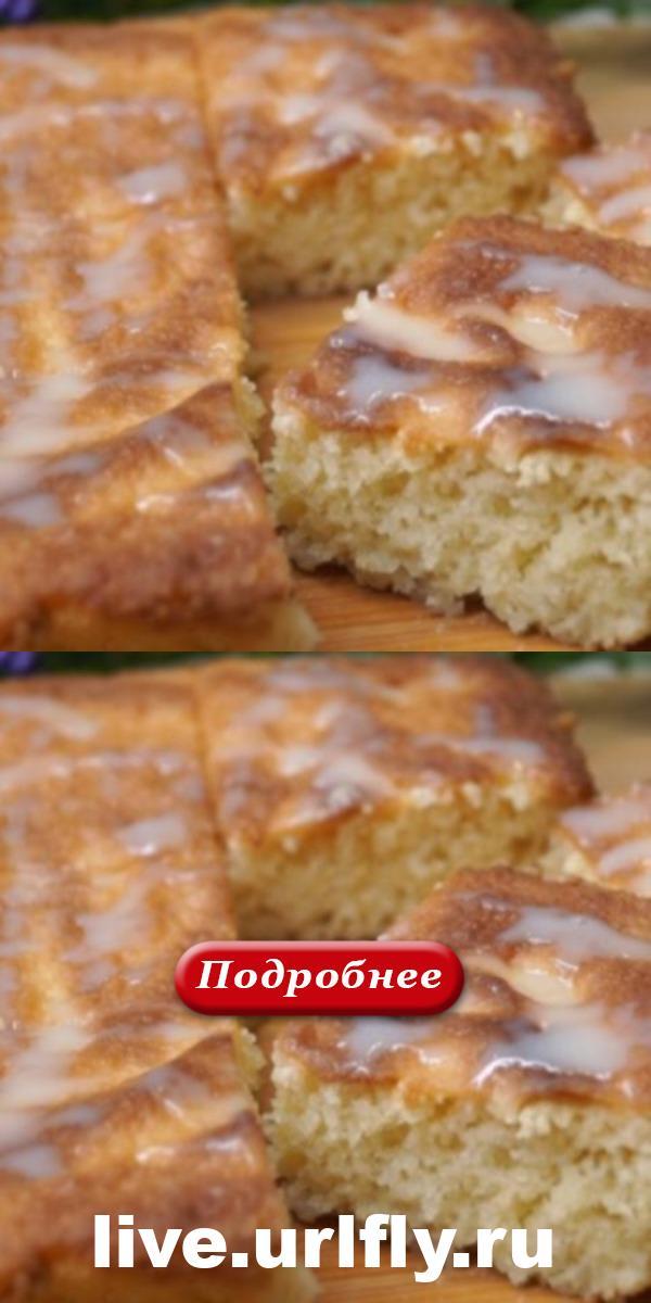 Пирог — загадка для гостей! Царское объедение!