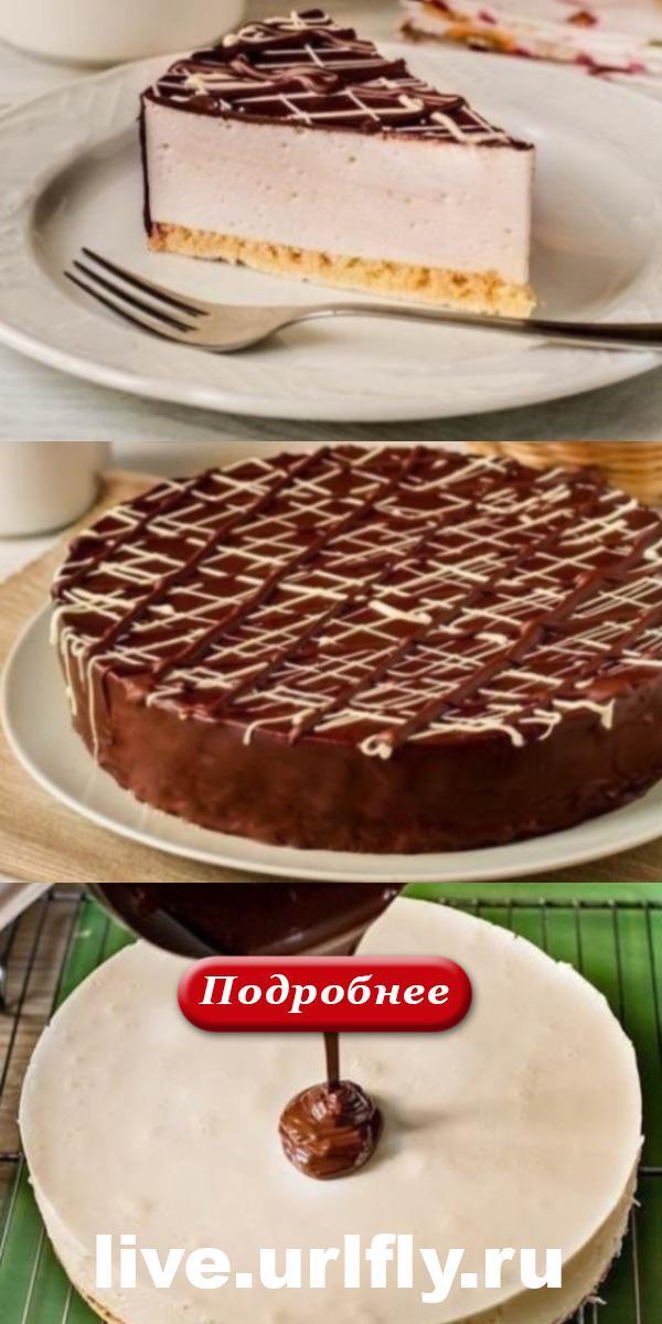 """Как приготовить ТОРТ """"ПТИЧЬЕ МОЛОКО"""" в домашних условиях. Мой любимый десерт!"""